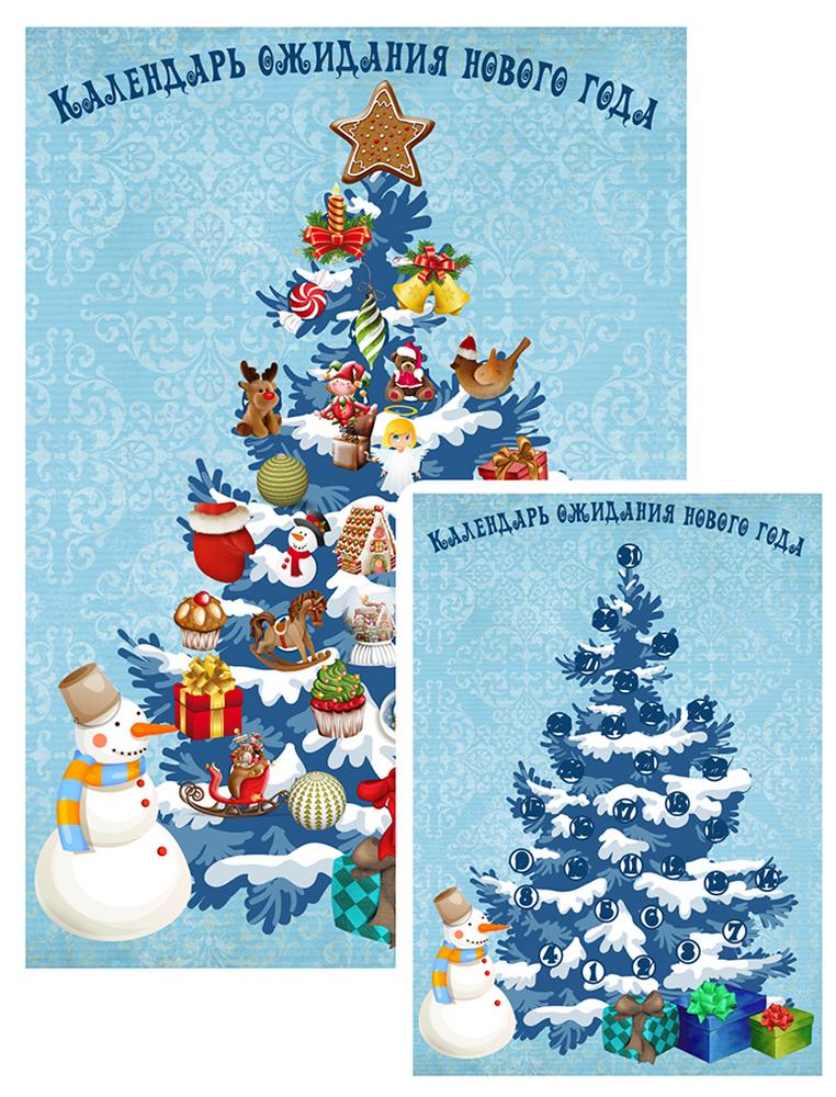 Адвен-календарь Синий иней