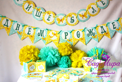 День рождения в стиле Желтые бабочки
