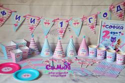 День рождения в стиле Фламинго