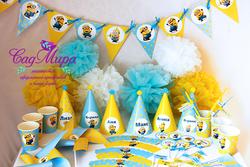 День рождения в стиле Миньоны