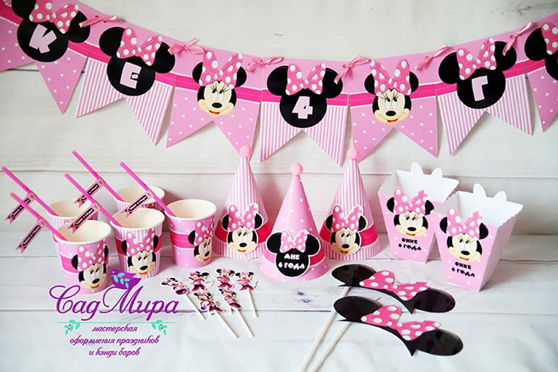 День рождения в стиле Минни Маус розовый