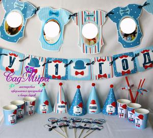 Оформление дня рождения для мальчика