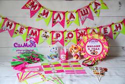 День рождения в стиле Щенячий патруль розово-салатовый