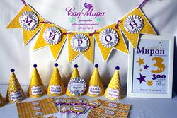 День рождения в стиле Фиолетовые звезды