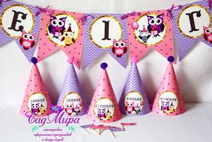 Оформление дня рождения для девочки