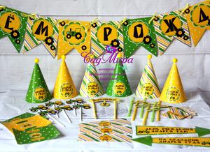 Новинка - праздничный набор для оформления дня рождения в стиле Трактор